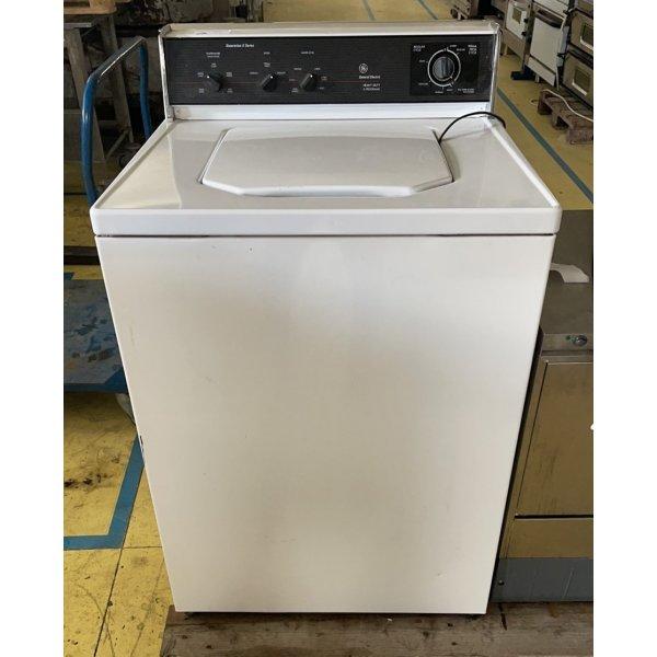Industrial washing machine Washing technique